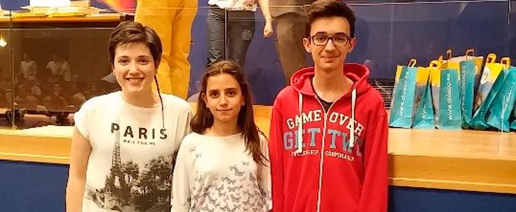 Premiados concurso matemáticas 2018. Colegio El Valle.  Ana Rabadán García en el Nivel II, Roberto Hernández Corral en el Nivel III y Marta Fuentes Zamoro en el Nivel IV